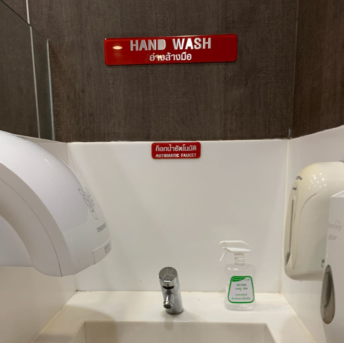 Ini bukan toilet, tetapi tempat cuci tangan yang dilengkapi dengan sabun, alkohol untuk mencuci tangan, dan pengering tangan. Biasanya ada di sekitar toilet sih. Namanya Wash Basin. Kita nemu ini di KFC deket SFCinema, MBK, Bangkok.